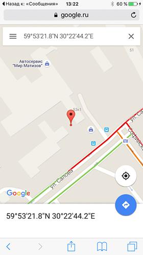 navi google1