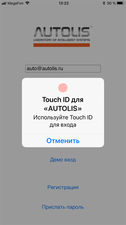 touch auto1