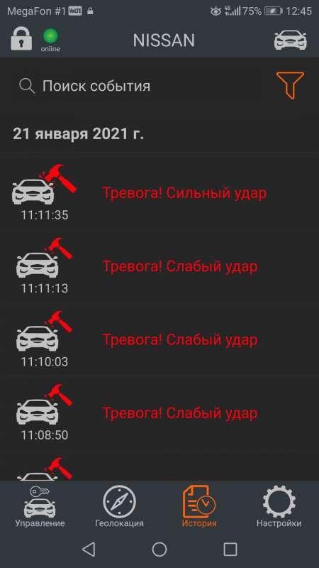Screenshot_20210121-124534.jpg