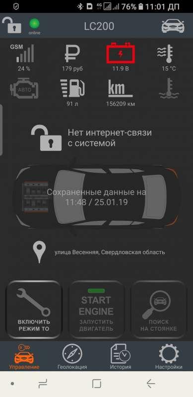 Screenshot_20190127-110156.jpg