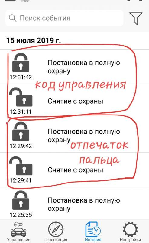 20190715_140107.jpg