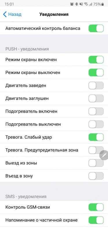 Screenshot_20200903-150148.jpg