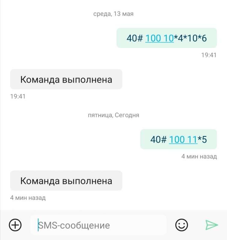 Screenshot_20200515_190603.jpg