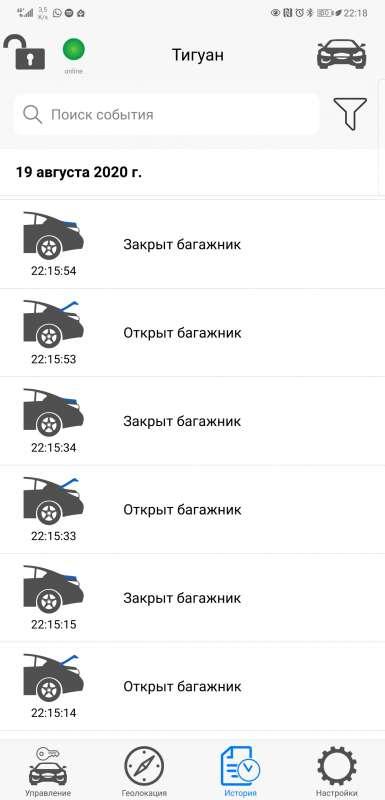 Screenshot_20200819_221807_com.autolis.autolismobile.jpg