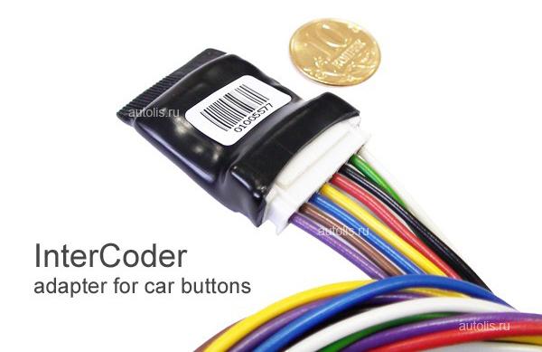 autolisintercoder.jpg