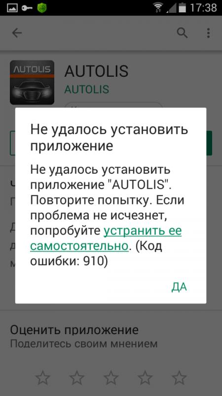 Screenshot_2019-03-07-17-38-29.png